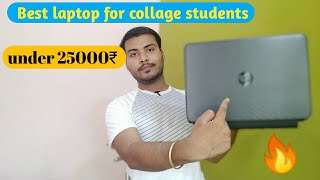 Best Laptop for collage students under 25000 ₹
