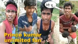 prince kumar Musically Funny Videos Compilation funny video tiktok funny video by viral bazar