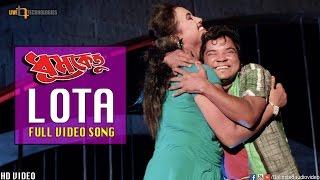 Lota (Video Song) | Shakib Khan | Pori Moni | Dhoomketu Bengali Movie 2016