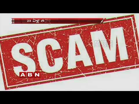 CBI court sentences former PM Narasimha Rao's nephew in Urea scam