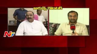 Nayini Narasimha Reddy Vs Raghunandan Rao || War of Words || Drugs Case