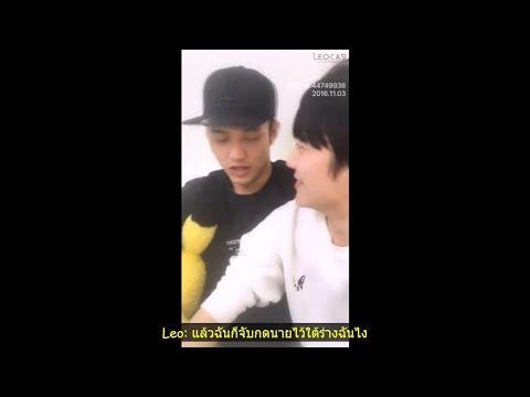 ซับไทย CC  161103 Leo x Lucas - หมิงวั่งทำอาหาร Yizhibo App