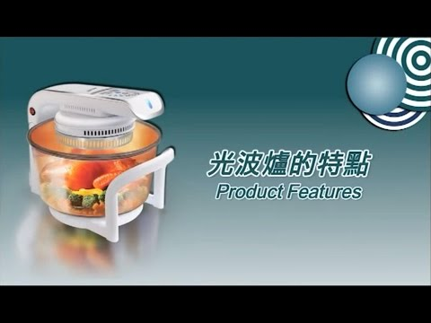 Features of Halogen Cooking Pot