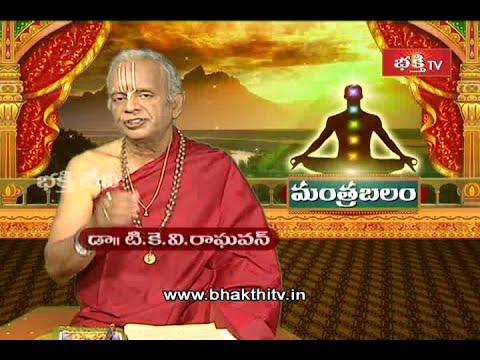 Nala Damayanthi Upeksha Maha Mantra | Importance | Mantrabalam | Archana | Bhakthi TV