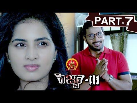 Pizza 3 Full Movie Part 7- 2018 Telugu Horror Movies - Jithan Ramesh, Srushti Dange