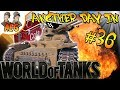 Another Day in World of Tanks #36