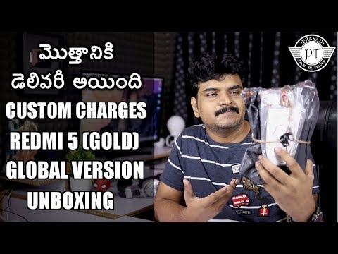 Xiaomi Redmi 5 (Gold) Global Version Unboxing & Hands on ll in telugu ll