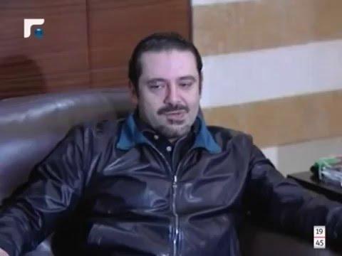 """الحريري التقى وفدا من """"الجماعة الاسلامية"""" وناديي """"النجمة"""" و""""الانصار"""""""