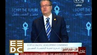 #المؤتمر_الاقتصادي   كلمة وزير التنمية الاقتصادية الروسي أليكسي أوليوكايف