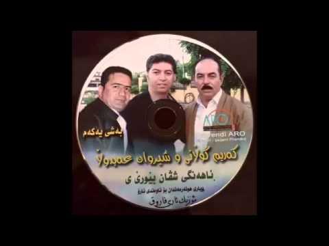 Sherwan Abdulla w karim gulani grr bamla grr bawla (track 1 )