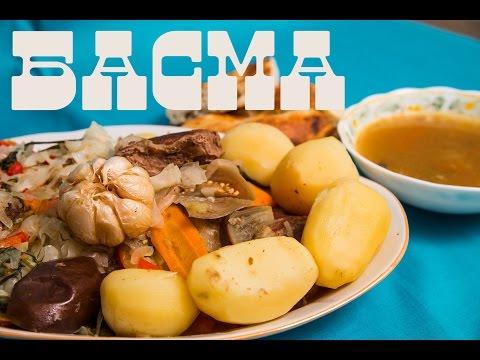 Басма/Рецепт басмы - немного узбекского колорита