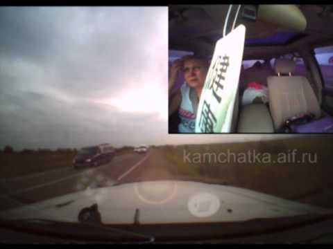 ДТП с кортежем Медведева на Камчатке