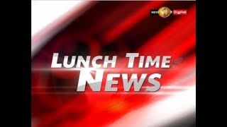 News 1st Lunch Time News English 01112018