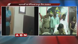 Gang arrested for cheating in the name of Media | Tenali | Red Alert