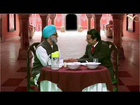 Manmohan Zardari Dinner : Secret Video