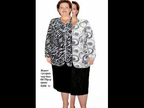 Женский Пиджак Жакет для полной женщины большого размера