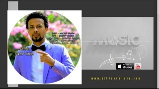 Abrham Belayneh - Nafkote - (Official Audio Video) - New Ethiopian music 2015