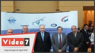 بالفيديو.. بدء المؤتمر الإقليمى للوقاية من انتشار الأوبئة عبر المطارات