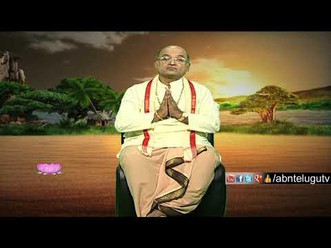 Garikapati Narasimha Rao About Pooja   Nava Jeevana Vedam   Episode 1486   ABN Telugu