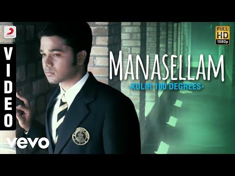 Kulir 100 Degrees - Manasellam Video | Bobo Shashi video
