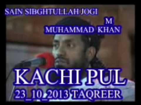 ♥♥new Full Taqreer♥♥ Sibghtullah Jogi Sahab Kachi Puk Taqreer  jogi Sahib.kachi Pul.23.10.2012 video