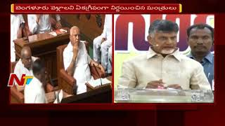 AP CM Chandrababu to Attend JDS Leader Kumaraswamy's Swearing in Ceremony | Karnataka Govt Formation