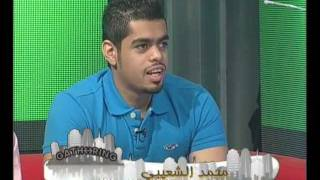 Gathering AlShahed TV Part1 16 06 2011