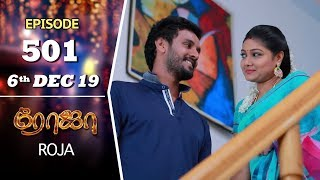 ROJA Serial | Episode 501 | 6th Dec 2019 | Priyanka | SibbuSuryan | SunTV Serial |Saregama TVShows