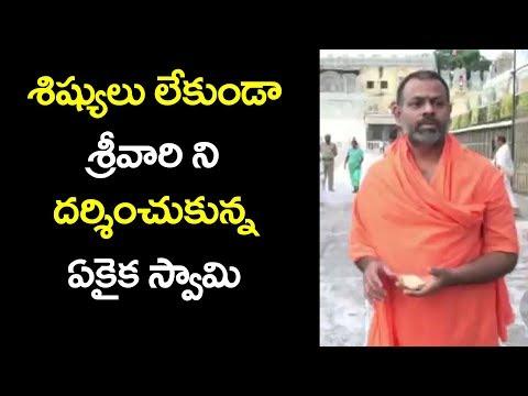 Sri Paripoornananda Swami Visits Tirumala | Tirumala Telugu News #9RosesMedia