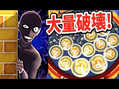 犯人の必殺技でポイント玉大量破壊!!【妖怪ウォッチぷにぷに】    Yo-kai Watch
