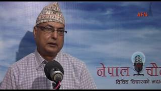Pradeep Nepal @ Nepal Chautari 29th July 2016