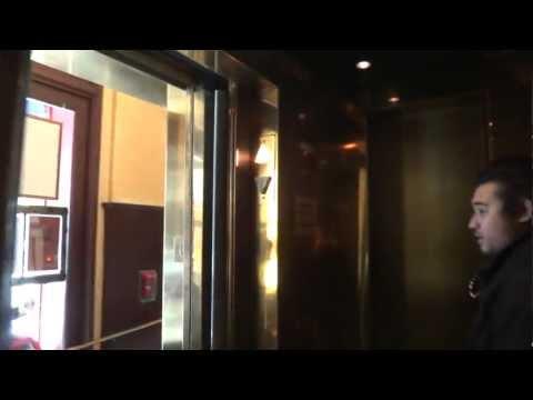 Unique & Crappy Dover Hydraulic Elevator - Hotel Sir Francis Drake - San Francisco, CA