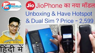 JioPhone 2 Unboxing | Have Hotspot & Dual Sim ? | Rs. 2,599 | New Model | F2402 | In Hindi