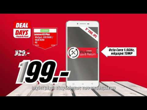 Deal Days Lenovo