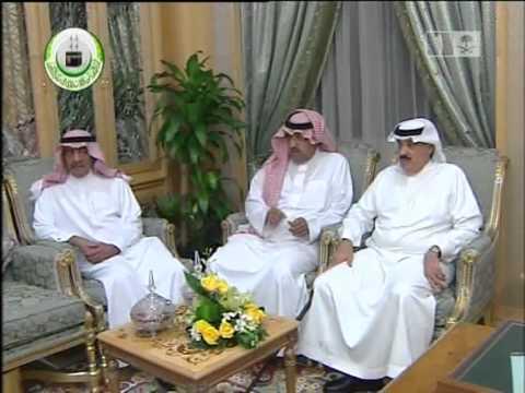 News Bulletin, SAUDI TV