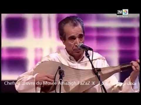 Meghni feat le Maestro Mouha Oulhouciene