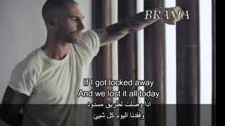 Locked Away Lyrics ترجمة للعربية