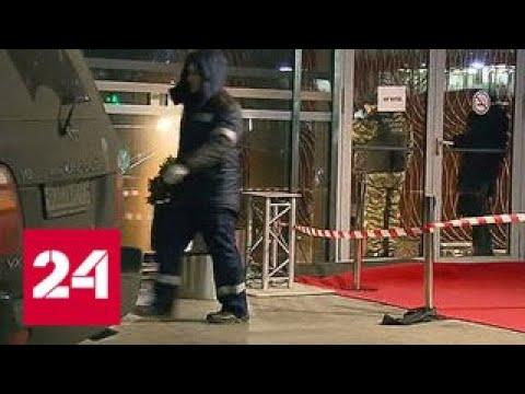СК возбудил дело о покушении на убийство после стрельбы у Москва-Сити - Россия 24