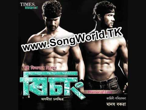 Jor Ajak (zubeen) [rishang - (2012) (musicfunwap.wapka.me).mp4 video