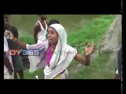 Sibsagar || Assam || Sex Racket thumbnail