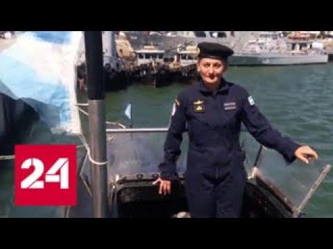 На борту пропавшей подлодки находилась первая женщина-подводник Аргентины - Россия 24