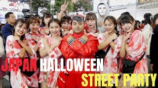 World's GREATEST Halloween Party! [Shibuya Tokyo] #渋谷ハロウイーン