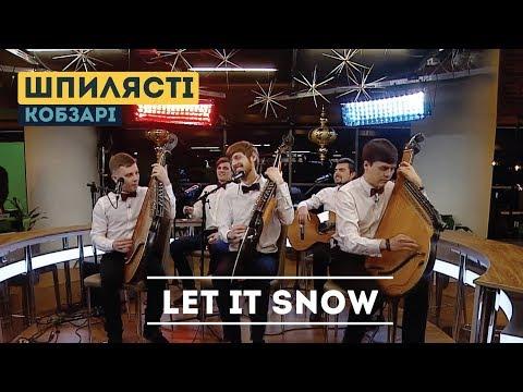 Let it snow українською (New Year 2018) – Шпилясті кобзарі (Ukraine)