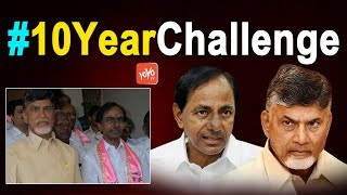 CM KCR and Chandrababu Naidu #10yearchallenge | Telangana, Andhra Pradesh | TRS Vs TDP