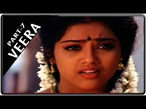 Veera Movie Part 7 || Starring Rajnikanth, Meena, Roja video
