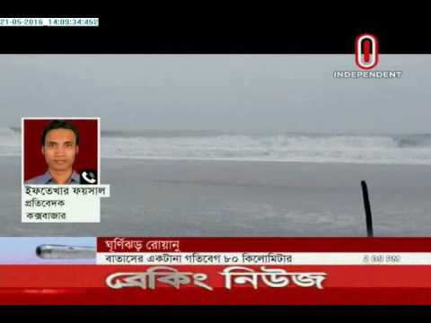 Cyclone Ruanu Coverage by Independent Television,21 May 2016