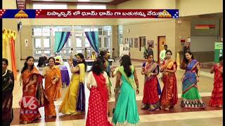 Wisconsin Telangana Association Grandly Celebrate Bathukamma Festival 2018  USA NRI News