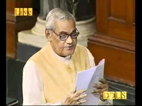 Parliamentary Speech On Lokpal: Sh. Atal Bihari Vajpayee Ji video