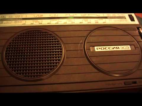 Radio Habana Cuba- English Broadcast on shortwave