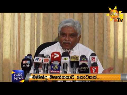 minister arjuna rana|eng